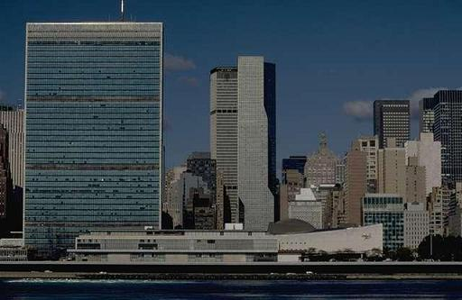 United Nations Building in New York City, New York